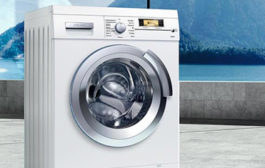 Esztétikai hibás, de tökéletesen működő, megbízható háztartási gépek