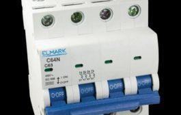 Professzionális felhasználásra gyártott energiatakarékos fénycsöveket vásárolhat!