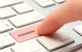 Műszaki dokumentumok szakszerű fordítása