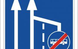Közlekedési táblák széles választékban!