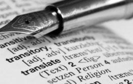 A műszaki fordítás alapfeltételei